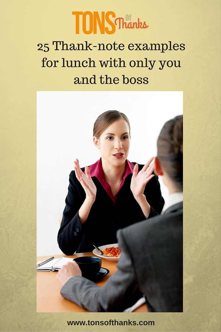 Did your boss take you to lunch