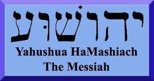 Yahushua hamashiach