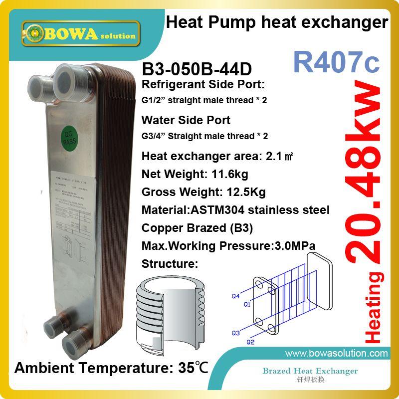 20.5KW heating capacity R407c to water condenser of heat