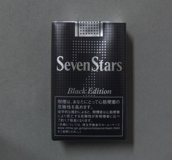 Muito Embalagem de Seven Stars Black Edition | cigarettes | Pinterest  SI28