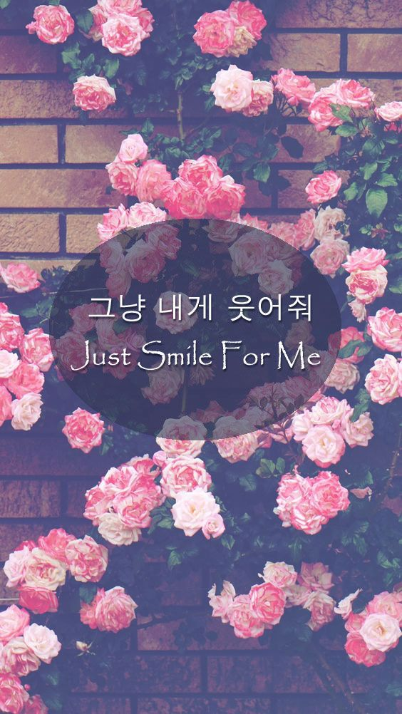 Just Smile For Me