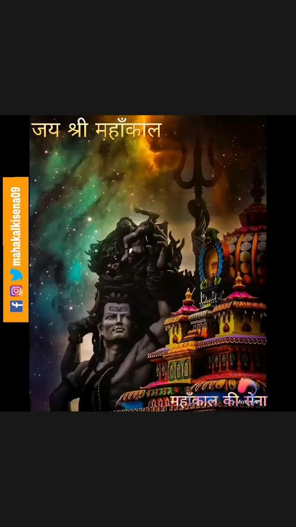 जहाँ हो शिव का वास ., वो जगह  है स्वर्ग से भी खास.! हर हर महादेव ♥️ Lord Shiv special video states