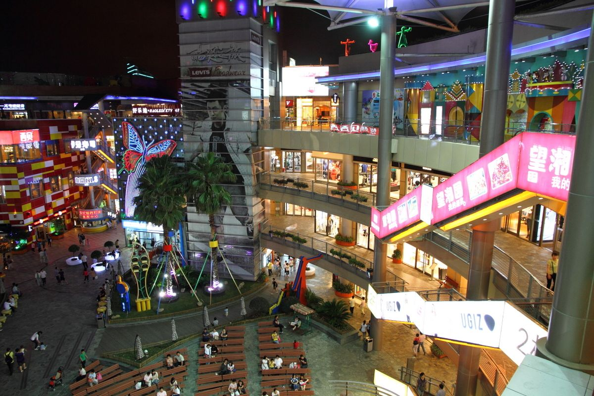 outdoor mall | FileHongyuan outdoor mall in Shanghai.JPG - Wikipedia the free . & outdoor mall | File:Hongyuan outdoor mall in Shanghai.JPG ...