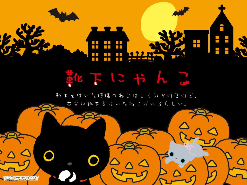 Amazing Wallpaper Hello Kitty Halloween - 9febed86ff3d070ba7dfe8ab1fc6b5f9  Snapshot_5957.jpg