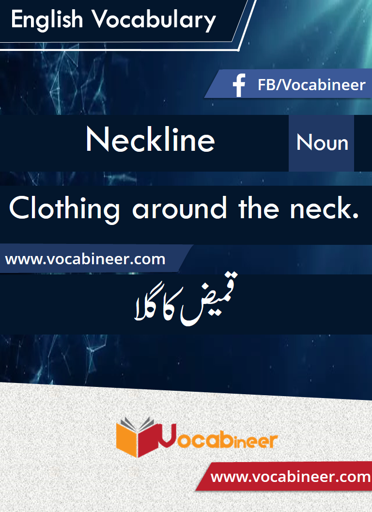 Vocabulary in Urdu, Vocabulary for IELTS, Vocabulary list