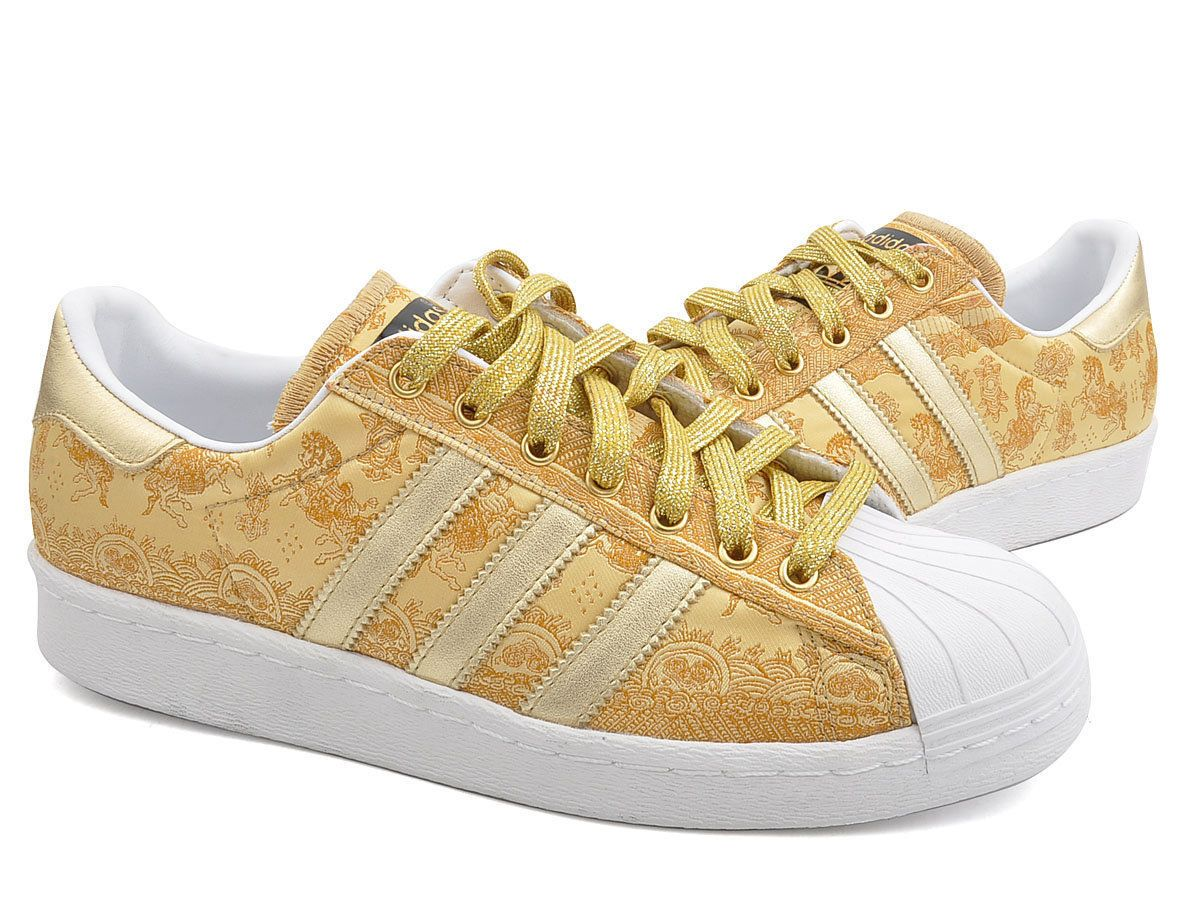 On Sale Cheap Adidas Superstar Vulc ADV Skate Shoes up to 45% off