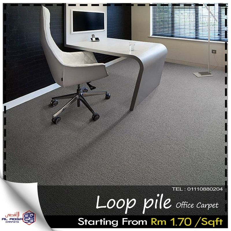 PLAIN LOOP PILE CARPETS SUPPLIER IN MALAYSIA CARPET WHOLESALE BEST PRICE IN MA FOR SALE from