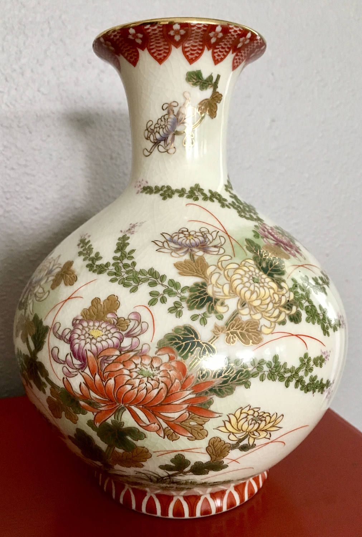 Beautiful Vintage Japanese Ceramic Porcelain Chrysanthemum Etsy Japanese Ceramics Vintage Japanese Elegant Vases