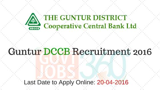 Recruitment  for Asst Manager Posts in Guntur DCCB