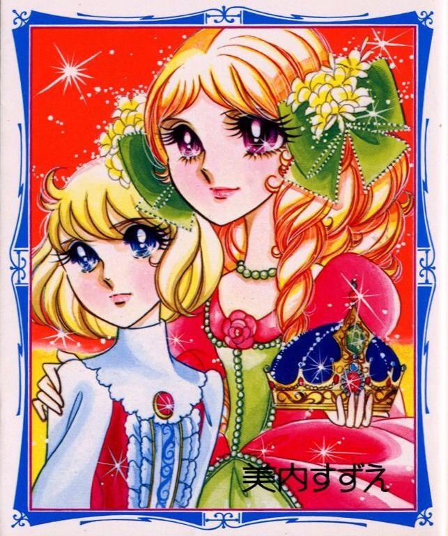 Miuchi Suzue Manga, Clasicos