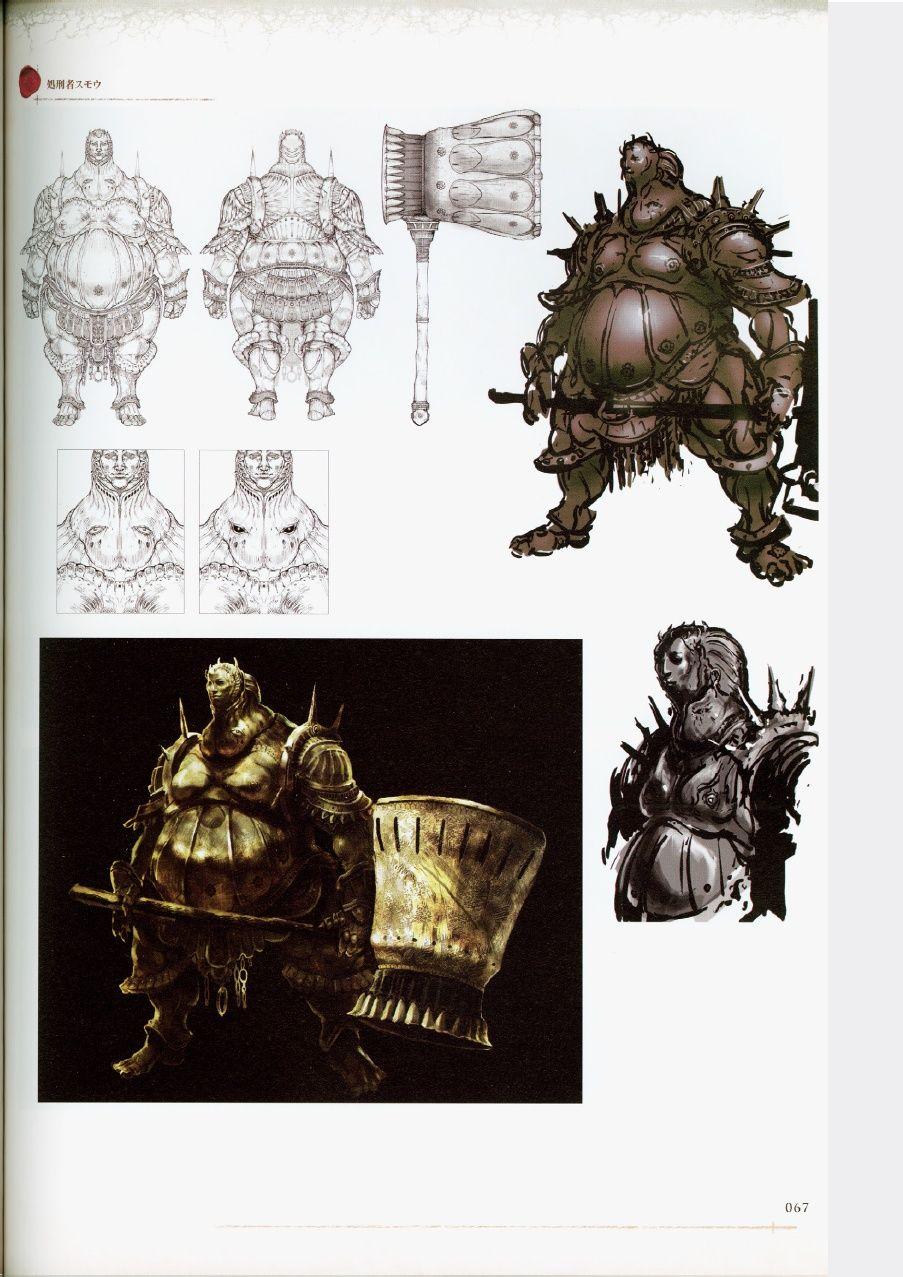 Dark Souls Design Works Artbook Monstros lendários