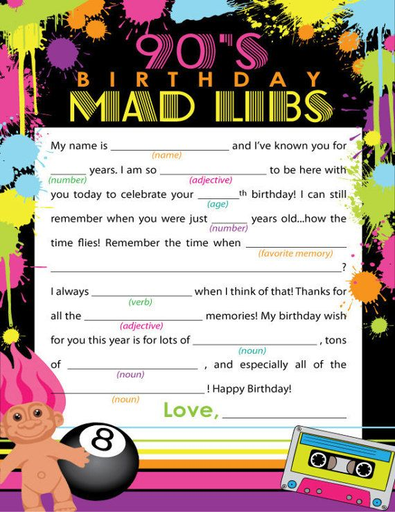 90's BIRTHDAY PARTY Mad Libs Game / printable DIY party game