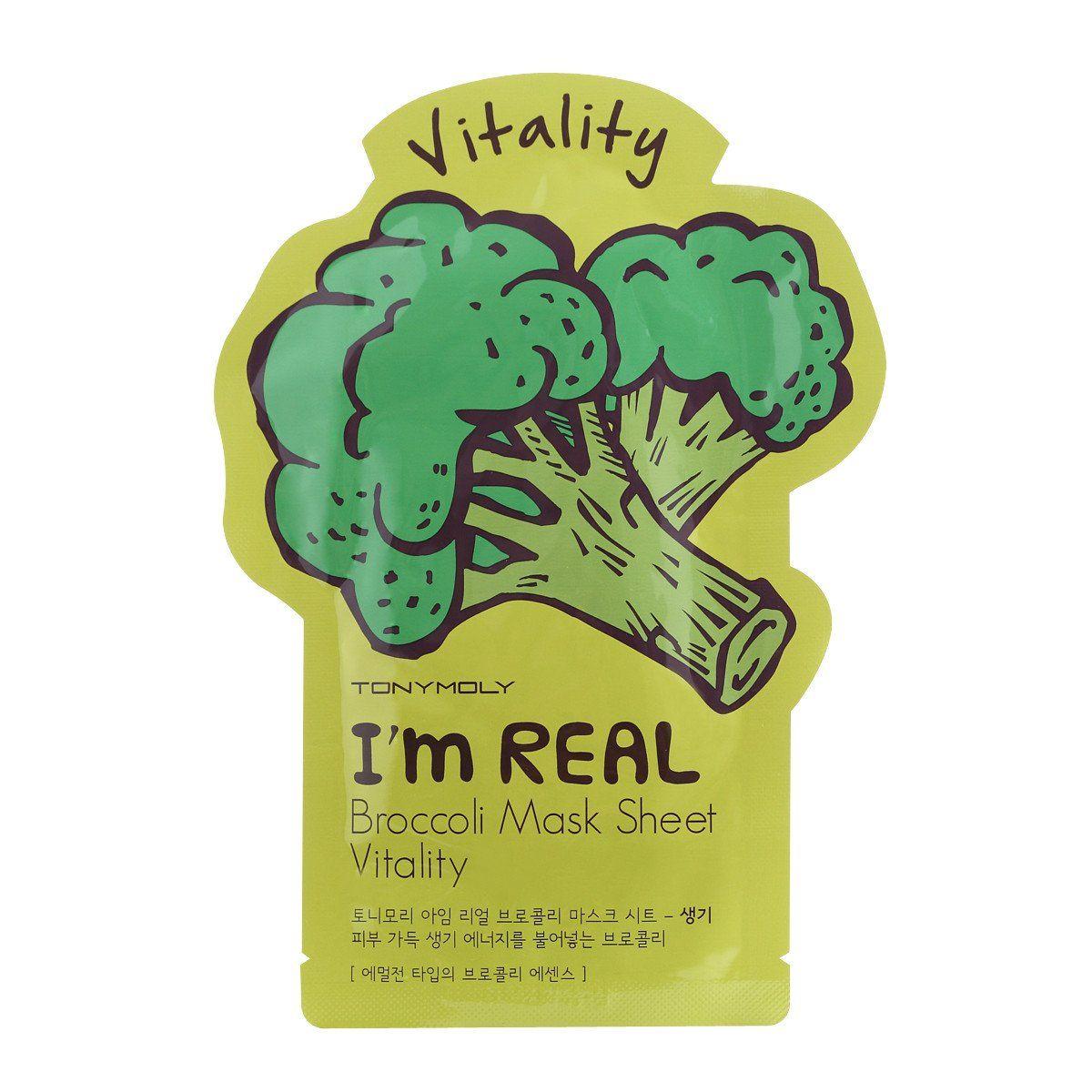 I'm Real Sheet Mask (Set of 2) in 2020 Best sheet masks