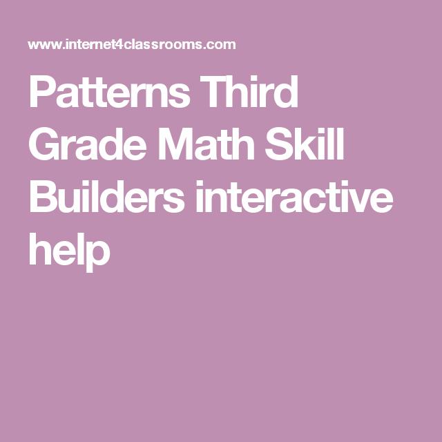 Patterns  Third Grade Math Skill Builders interactive help