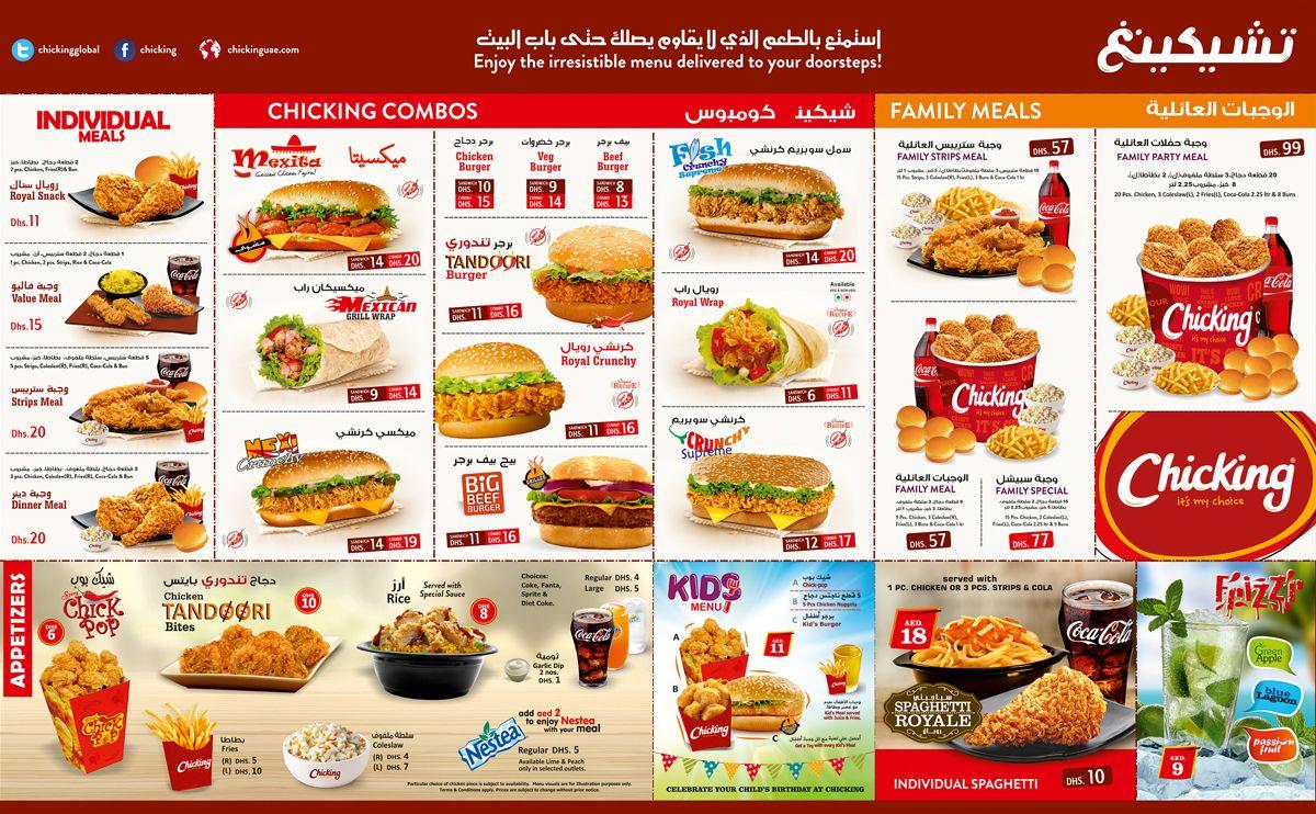 Chicking Fried Chicken World S Most Trusted Halal Restaurant Brand Chicken Menu Family Meals Fried Chicken