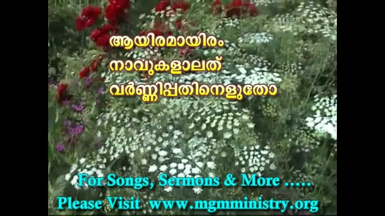 Lyrics of English Worship Songs - United Evangelical ...