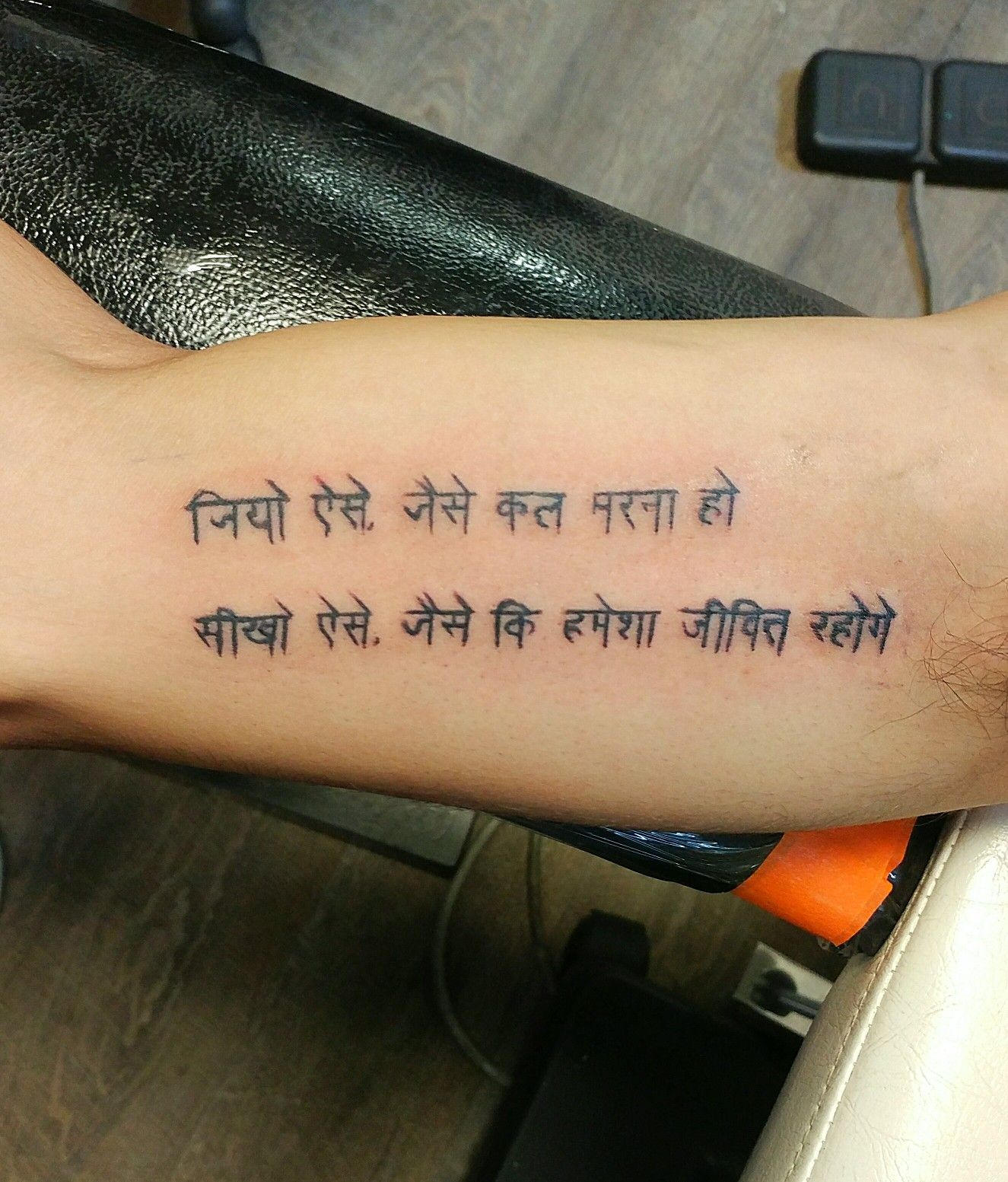 Tattoo Quotes Hindi: Hindi Quote Tattoo