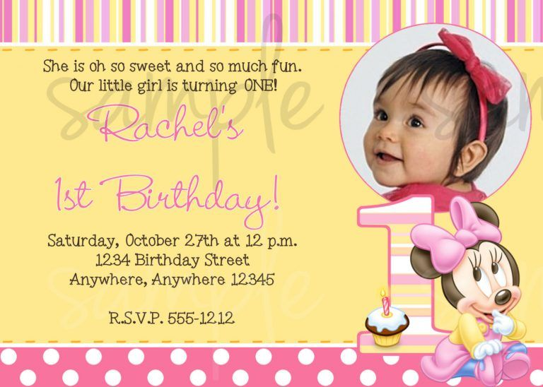 st birthday invitation template marvelous 1st birthday
