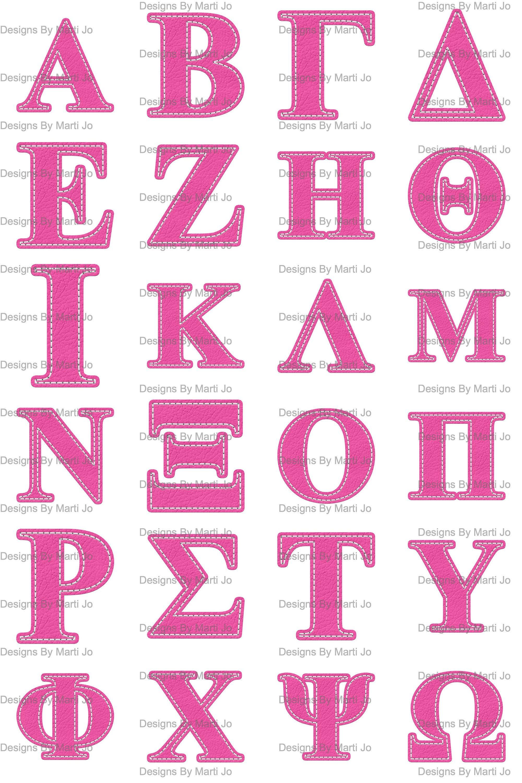 Hot Pink Greek Sorority Letters Png Instant Download Greek Etsy Greek Sorority Letters Sorority Letters Greek Alphabet