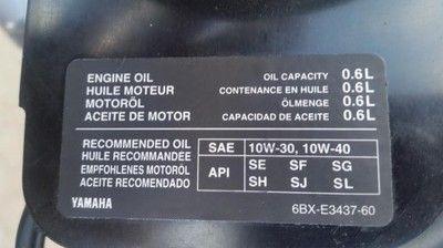 Silnik Zaburtowy Yamaha 6 Km Idealny 6764587454 Oficjalne Archiwum Allegro