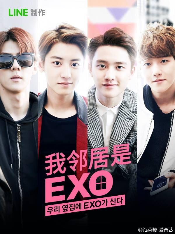 Poster Exo Next Door Sehun Chanyeol D O Baekhyun Film Bagus Korean Drama Drama Korea