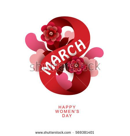 March WomenS Day Sign Vector Greeting Card Template  Vector