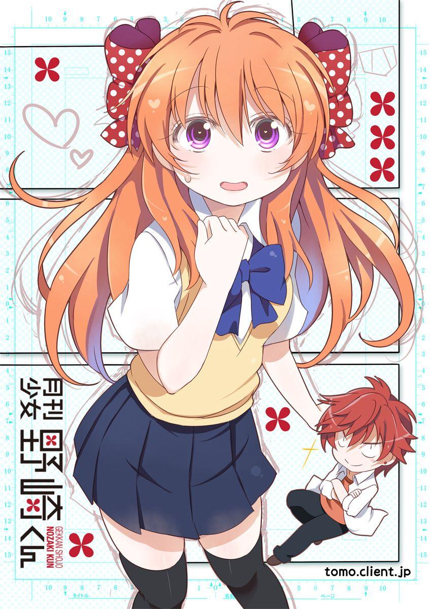 Pin by Aoi on Gekkan Shoujo Nozaki kun Anime, Monthly