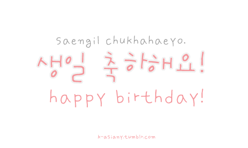Birthday English And Hangul Image Korean Words Learn Korea Learn Korean