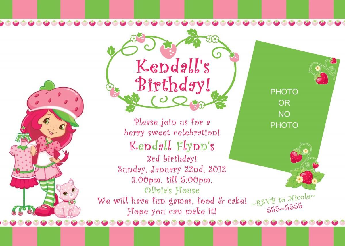 Nice FREE Template Strawberry Shortcake Birthday Party Invitations ...