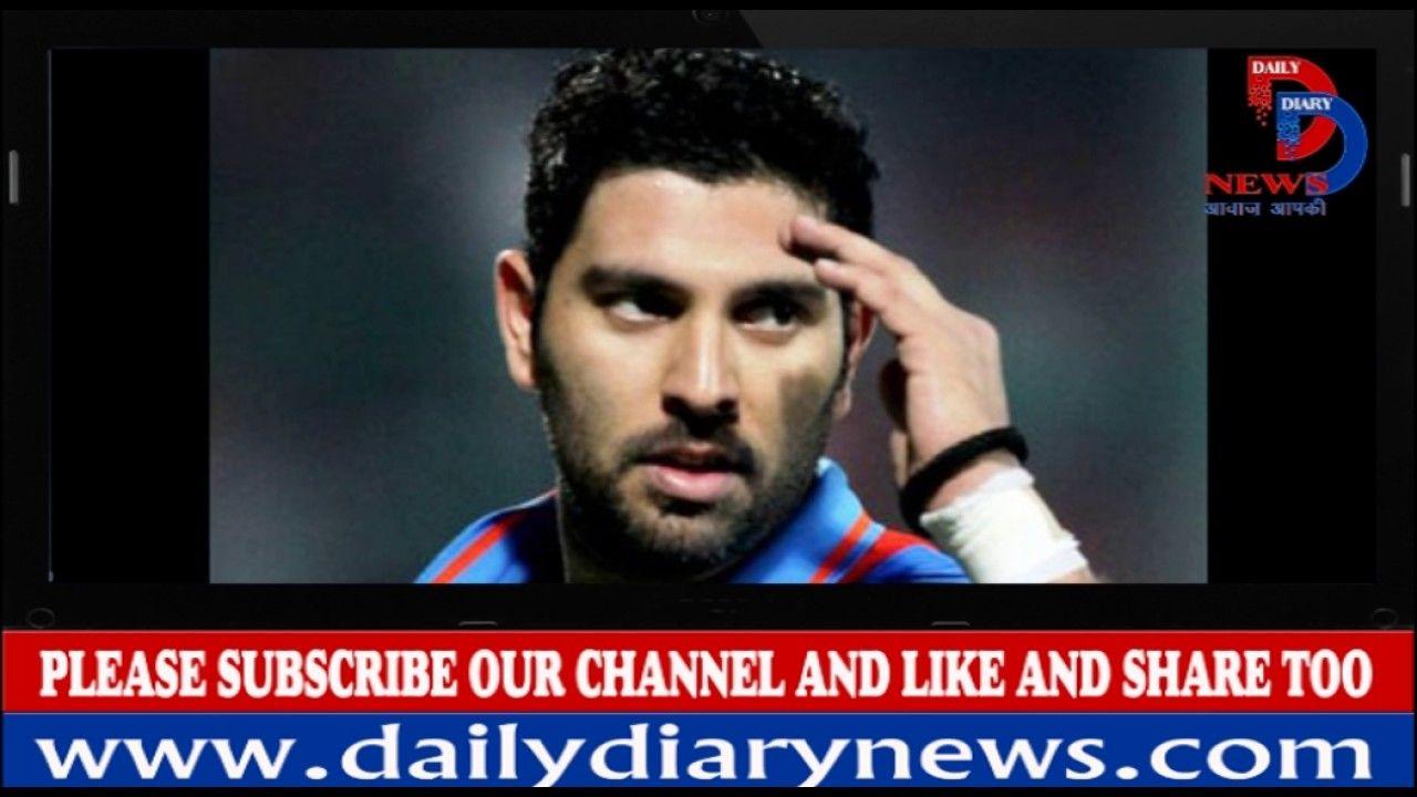 Yuvraj Singh smashes century in ODIs after six years    युवराज ने जड़ा सै...