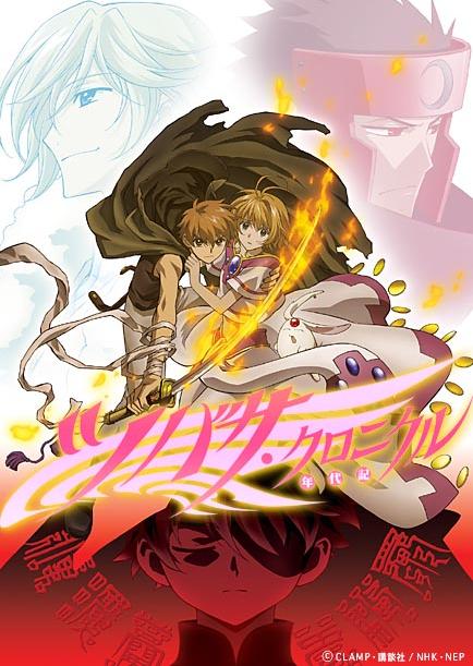 Tsubasa Chronicle 2nd Season /// Genres Action, Adventure