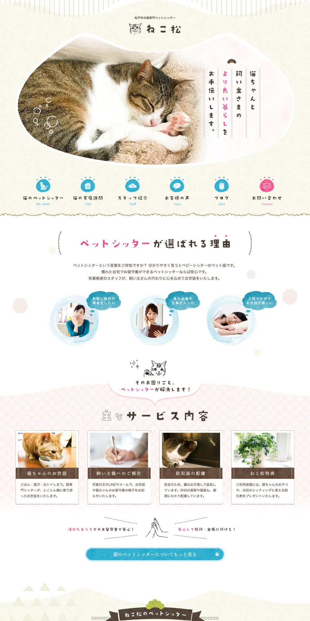 Webデザイン おしゃれまとめの人気アイデア Pinterest Ririko パンフレット デザイン Lp デザイン 医療デザイン