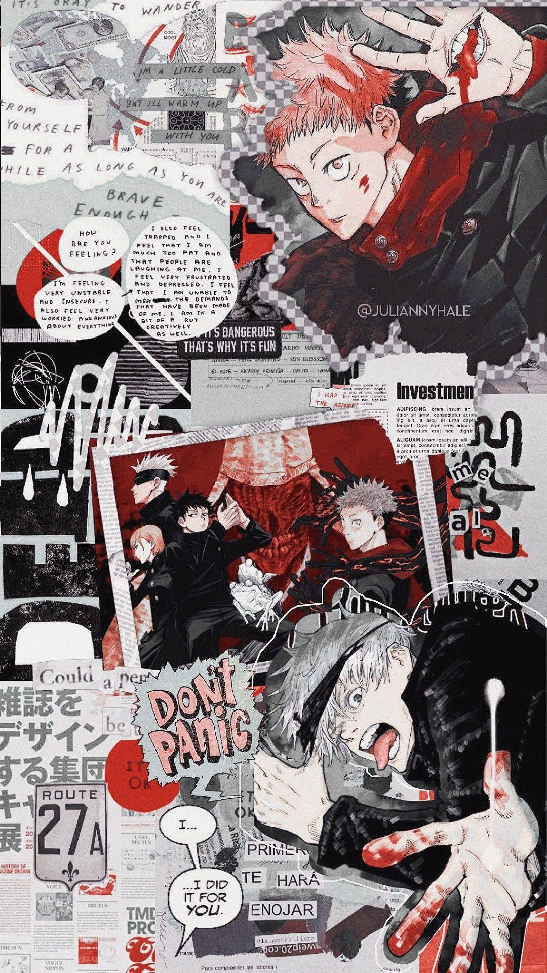 Jujutsu Kaisen Wallpaper かっこいい 壁紙 アニメ かっこいい壁紙