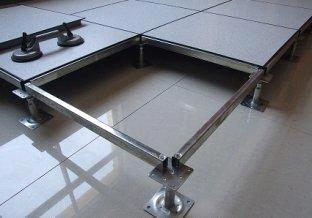 A Raised Floor For Dataracks Flooring Ceramic Floor Flooring