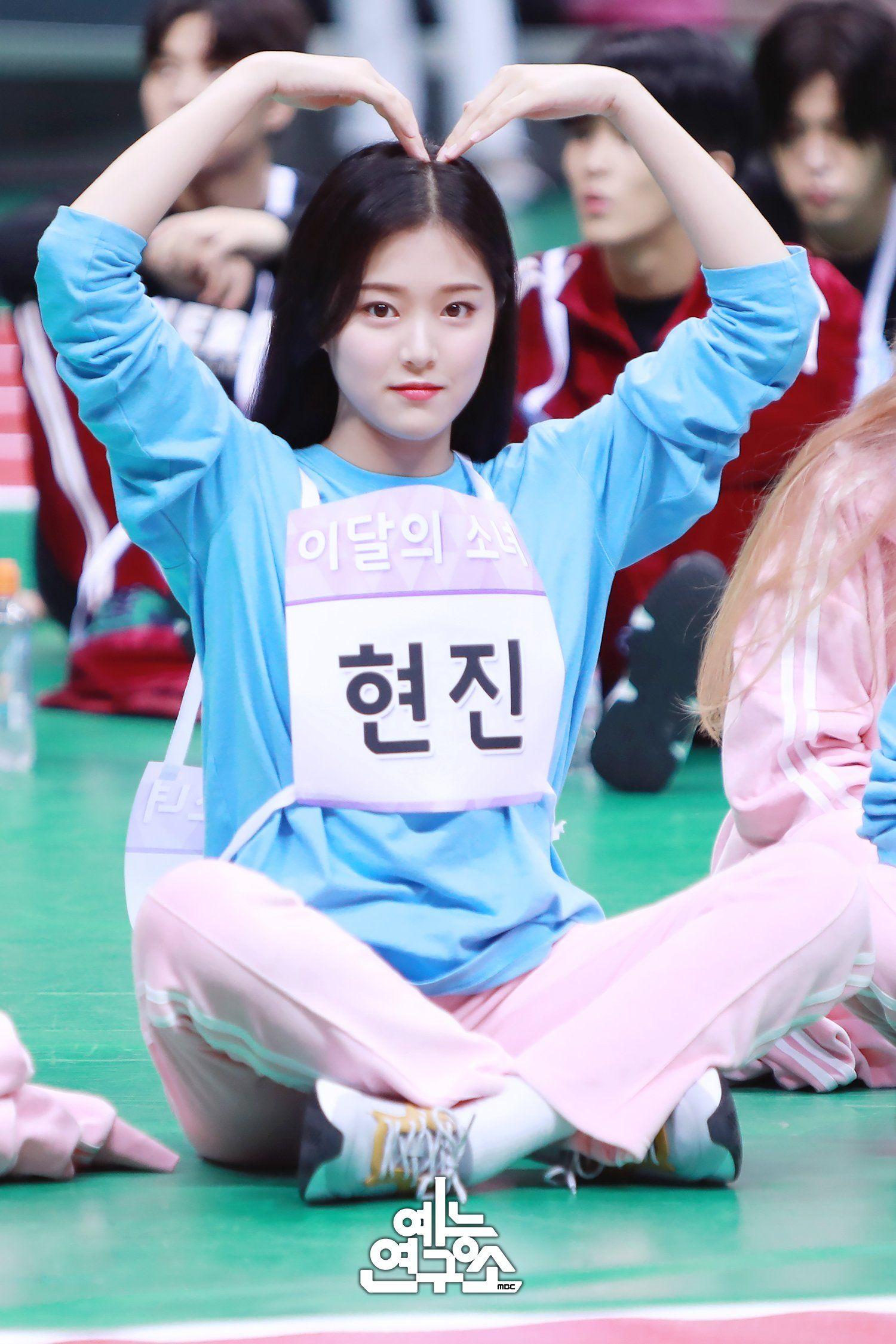 Hyunjin kpop kdrama bts exo kpoparmy