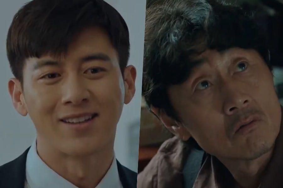 "Watch: Go Soo And Heo Joon Ho Search For The Truth About The Ghost Town In New Teaser For ""Missing: The Other Side"""