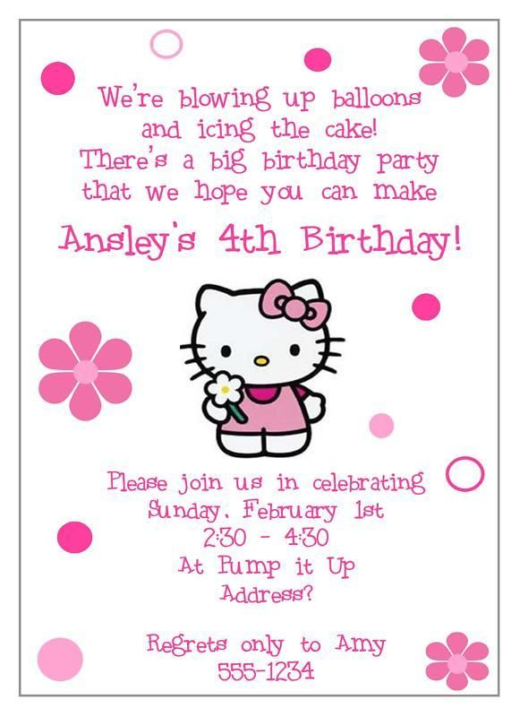 custom hello kitty invitations