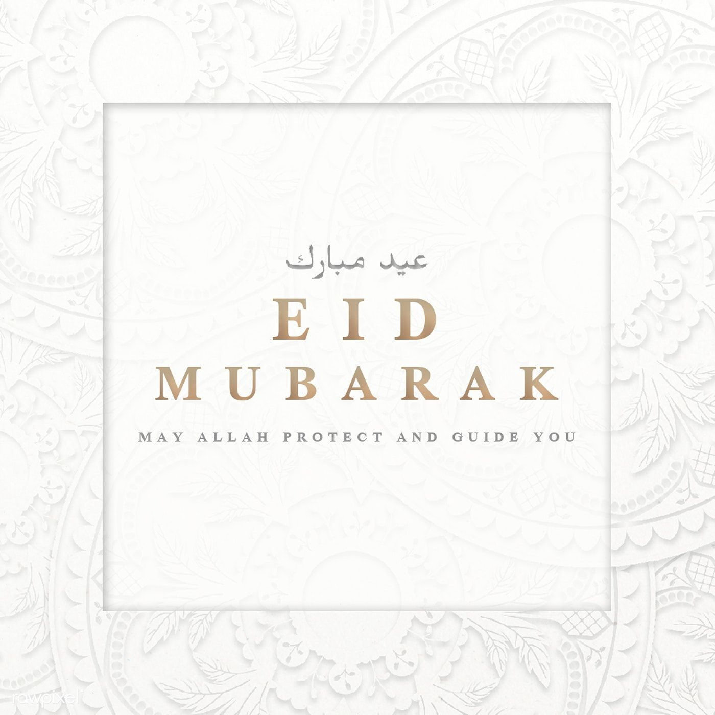 Festive Eid Mubarak Greeting Card Template Free Image By