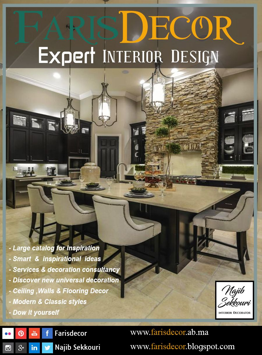 FARISDECOR (Expert Interior design ) #Expert #interior #Decoration ...