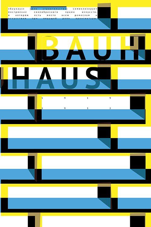 Bauhaus poster by Olga Vasilieva, via Behance