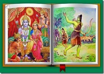 Valmiki Ramayan in Bengali ebook as a PDF file   Download
