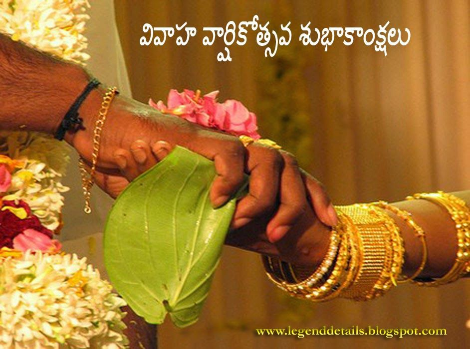 free matchmaking for marriage in telugu This online resource helps to match horoscope of two individuals based on traditional ashta kuta method horoscope matching is also known as kundali matching, kundli milan and porutham.