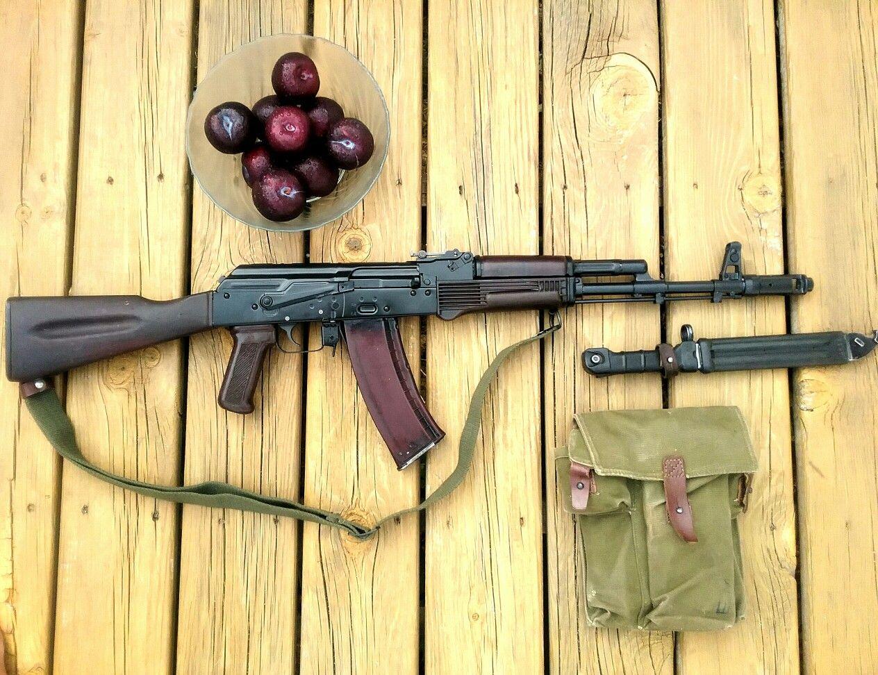Bulgarian AK 74 In Plum