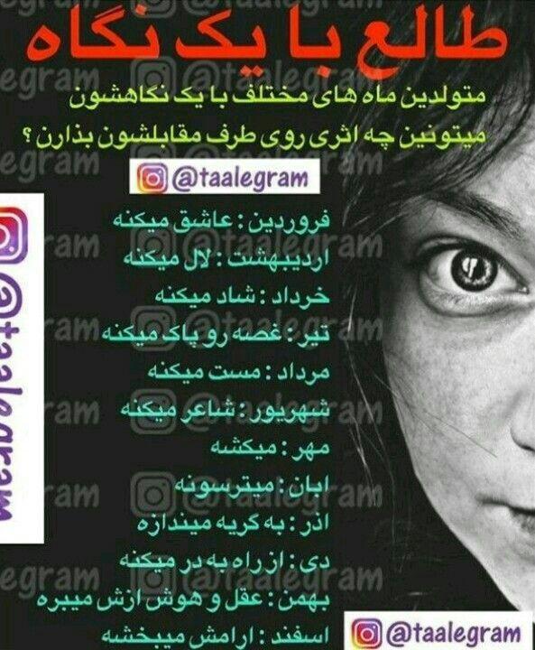 مهر In 2020 Funny Education Quotes Birthday Quotes For Best Friend Instagram Quotes Captions