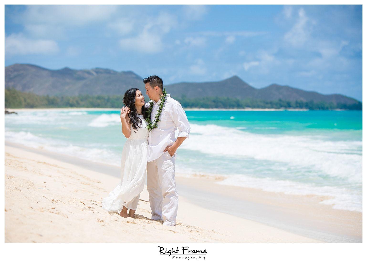 Beach Wedding Ceremony Oahu: Beautiful Destination Wedding Vow