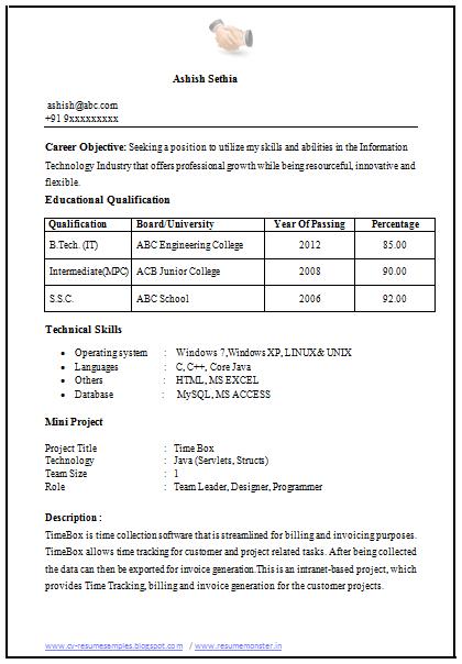 Cv Application Form Resume Format Download Resume Format For Freshers Resume Format Free Download