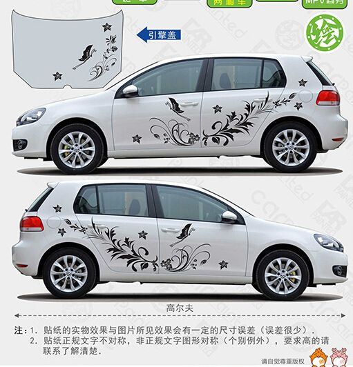 KK Material Auto Modifield Decal Vinyl Car Stickers Natural - Flower custom vinyl decals for car