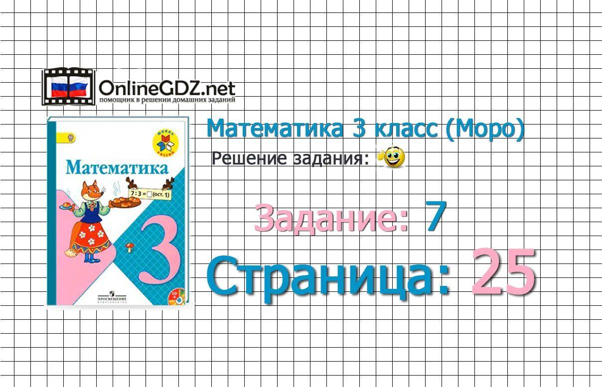 Гдз онлайн 8 класса алгебра с.а.теляковского