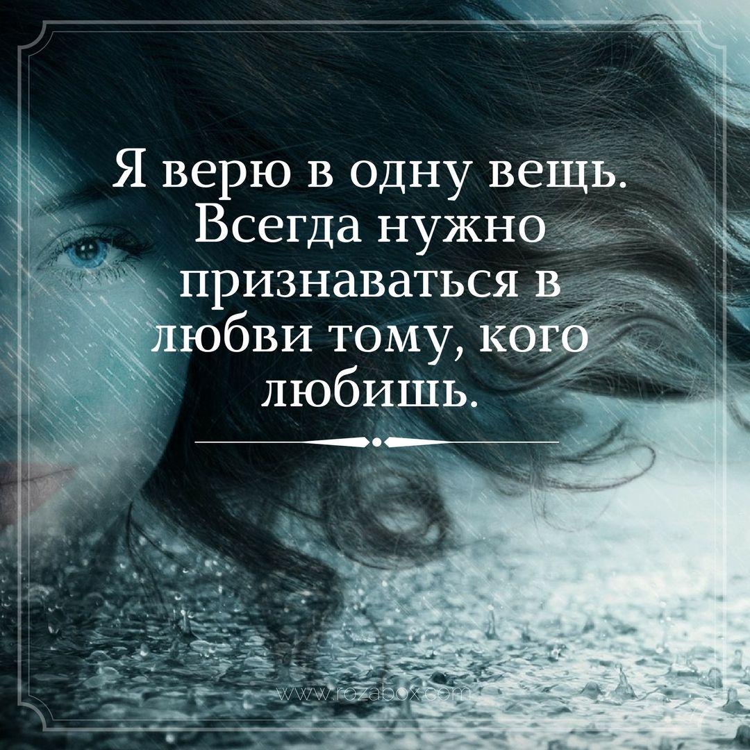 красивые фразы о любви на картинках