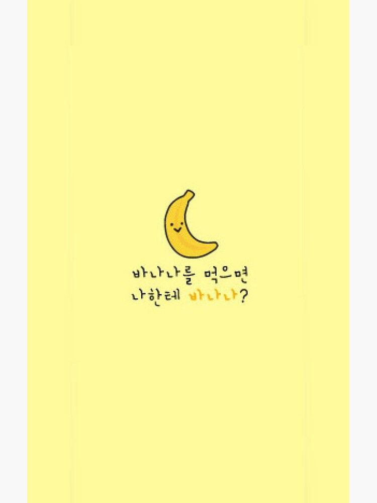 Stray Kids Felix S Phone Case Cute Yellow Banana Case Skin For Samsung Galaxy By Michiyo Goods Iphone Wallpaper Korean Korea Wallpaper Cute Wallpapers